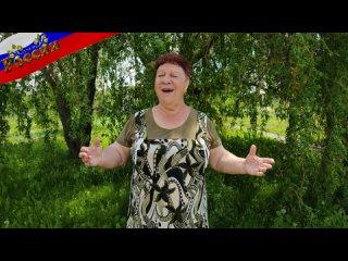 Песенный флешмоб ко Дню России