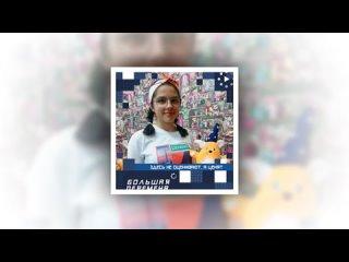 Anna Filtsovatan video