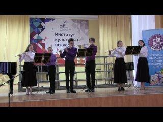 Песни военных лет Ансамбль флейтистов Пастораль, муз.школы №3 и №4, г.Кострома.