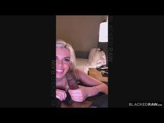 Эскортница продалась в анал. (HD 1080 Blacked, Interracial, Blonde, Hardcore)