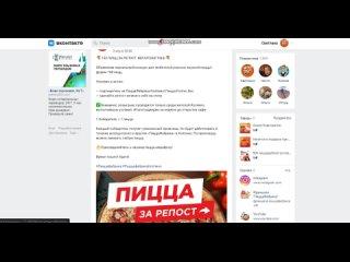 Видео от ПиццаФабрика Колпино   Пицца Роллы Вок