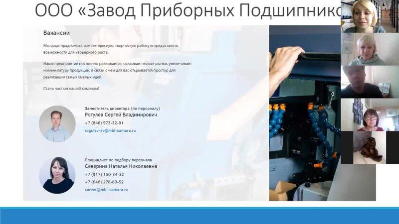 Рогулев Сергей Владимирович заместитель директора по персоналу ООО Завод приборных подшипников