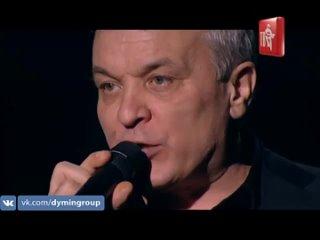 Александр Дюмин - _Отпусти меня_