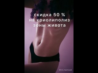 Mariya Zaytsevatan video