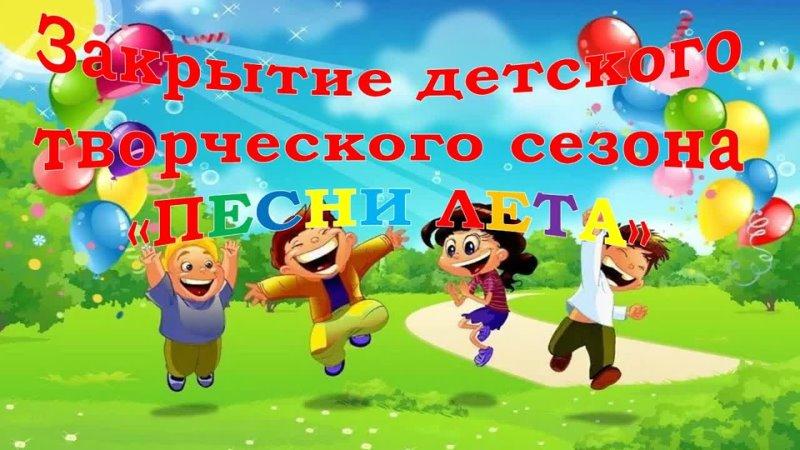 Видео от Басмановский КДЦ
