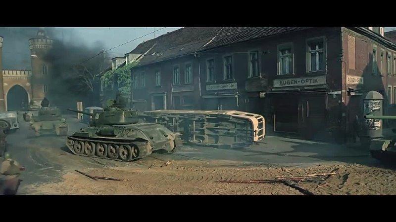 Освобождение. Фильм 4. Битва за Берлин (реж. - Юрий Озеров, 1971)
