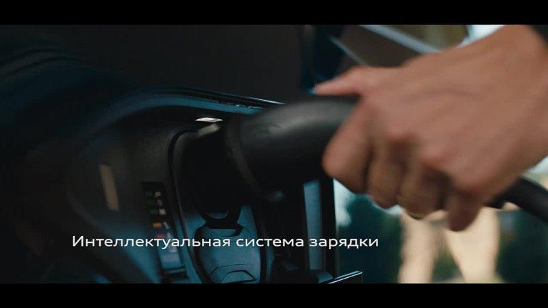 Audi e tron Сила энергии и прогресса