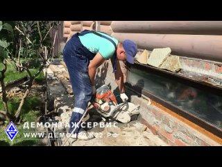 Видео от ДЕМОНТАЖСЕРВИС - режем, бурим, рвем бетон!