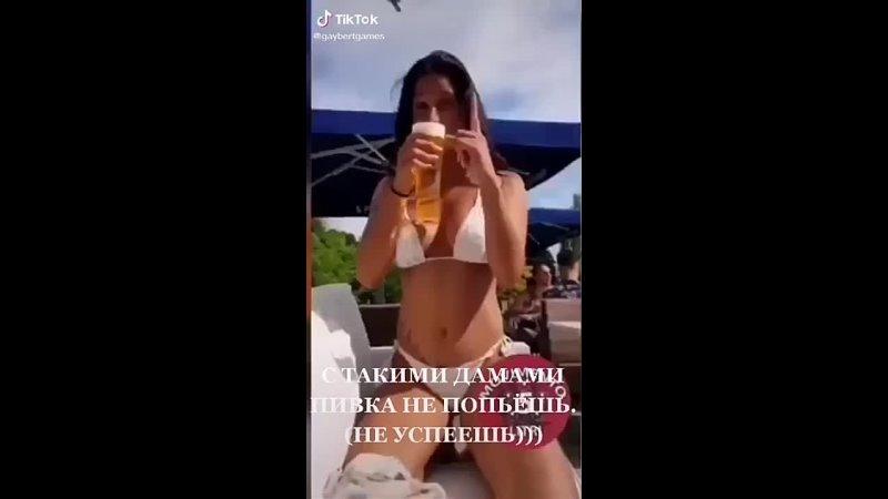 Видео от Бесстыдники