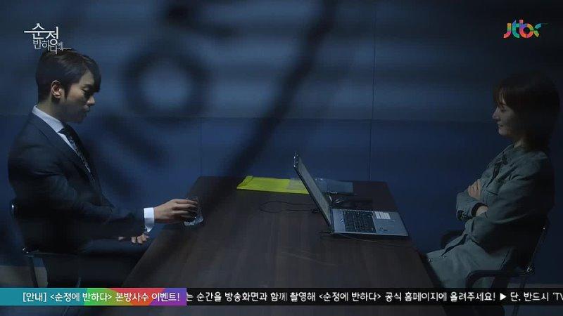 Влюбиться в Сун Чжон 07 16 Озвучка SoftBox