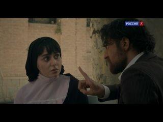 Шахерезада 3 сезон 2 серия | Shahrzad S3E2