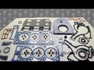Комплект прокладок ДВС Mercedes CLS E C GLK ML 350 M272 3.5 3.0 2.5