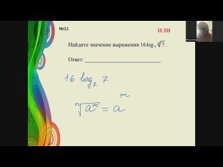 Видео от Марины-Геннадьевны Репетитор-По-Математике---Классы