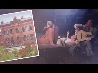 Видео от Лысьвенский театр драмы им. Анатолия Савина