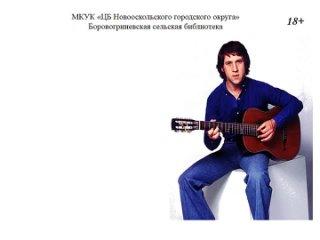 来自Biblioteka Borovogrinevskaya-Selskaya的视频