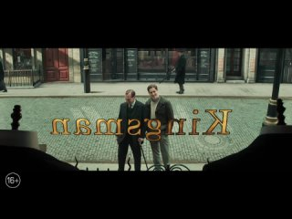 King's man: Начало (The King's Man) (2021) трейлер № 3 русский язык HD / Кингсман /