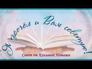 Видео от Библиотечная система Ханты-Мансийского района