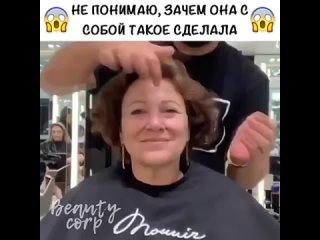 Video by Психология человека