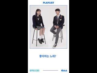 210725 Yeri (Red Velvet) @ 'Blue Birthday' Oh Harin vs Ji Seojun Extreme Opposites Interview