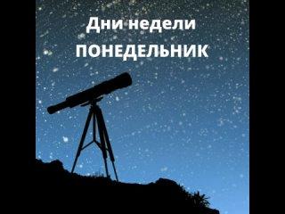 Video by Aysola Akchurina
