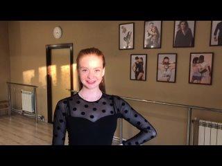 Приглашение на Открытый урок по LATINO SOLO(ЛАТИНА СОЛО) Наставник: Екатерина Салимгариева,Академия танца 2DANCE, г.Екатеринбург