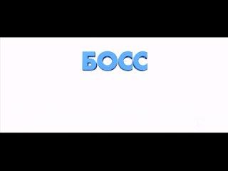 来自Киноцентр «Русич»的视频