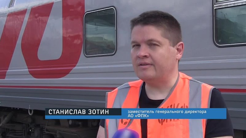 Информация по ситуации в Забайкалье