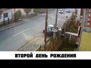 везучий пешеход с хорошей реакцией