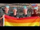 Пидоры в армии США