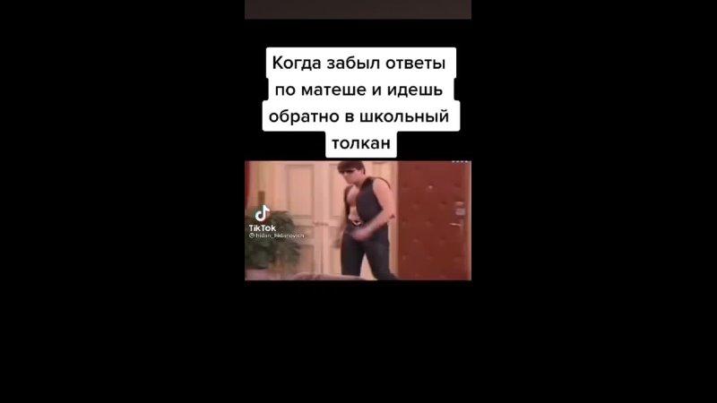 Букин