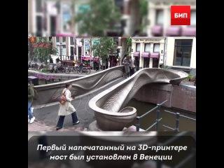 Видео от БИП   Безопасность Инжиниринг Проектирование