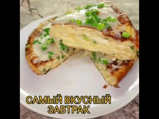 Вкусный, сытный и быстрый завтрак