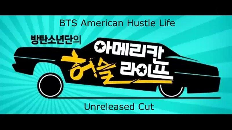 BTS American Hustle Lifeсерия 6 За кадром Сабы Bangtan Movement