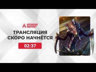 Корпоративный турнир правительства Москвы по Starcraft 2
