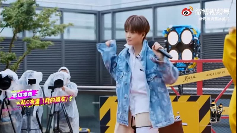 Linfan Girls Like Us Episode 3's Stage