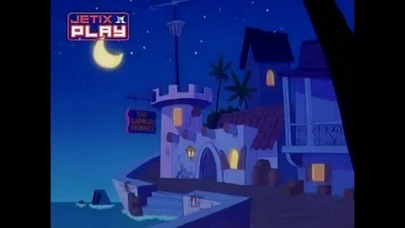 Бешеный Джек Пират 16 Серия Волшебная лампа