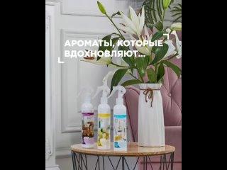 Видео от Лены Гараевой-Соловьёвой
