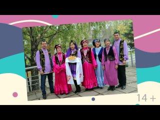 ЭТНОдевчонки. Татарское счастье