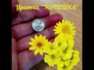 Мой блог. Моя жизнь. kullanıcısından video