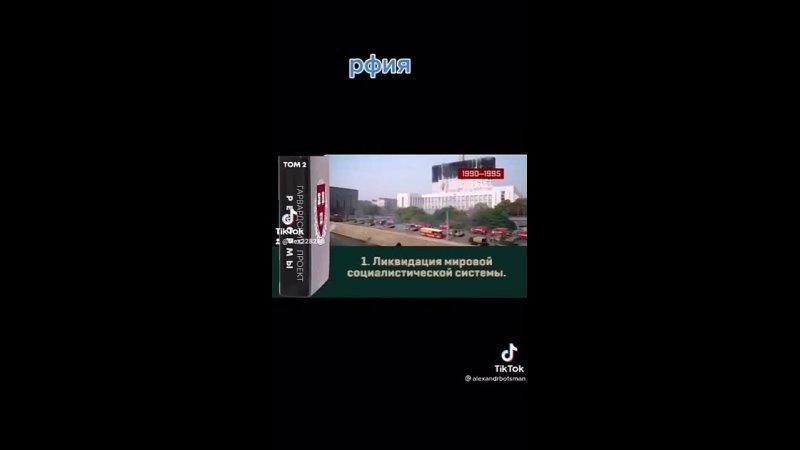 Видео от Марины Черновой