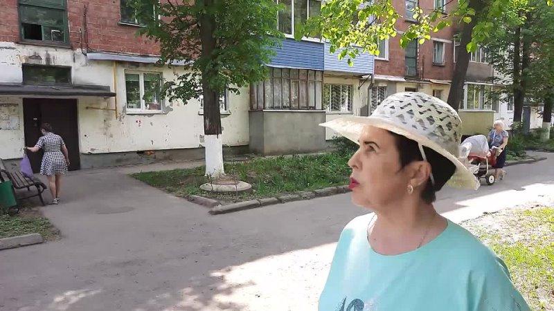 Старшая по дому в Новочебоксарске стала жертвой фекальной атаки mp4
