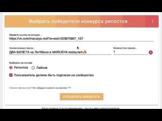 MARUSYA • Restaurant • Великий Новгород kullanıcısından video