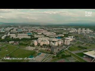Video by ЦАРМО