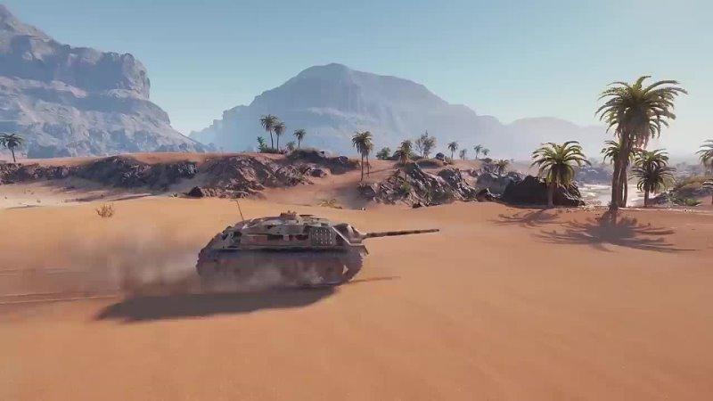 WoT Fan развлечение и обучение от танкистов World of Tanks Потерянные Танки Jagdpanzer E 10 Hetzer II от Homish WoT
