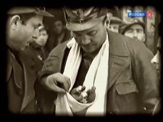 """Испанский след. Фильм 4-й. """"Илья Эренбург""""."""