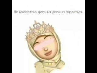 Video by Galia Amanbaeva