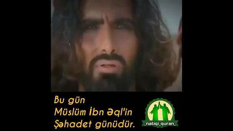 Видео от Али Куфы
