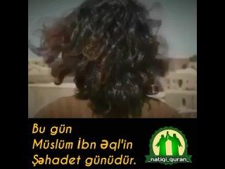 Video da Ali Kufa