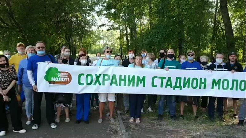 Видео от Всё Под Боком Новости Перми