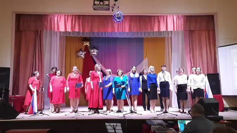 Битва хоров 2021 Учителя